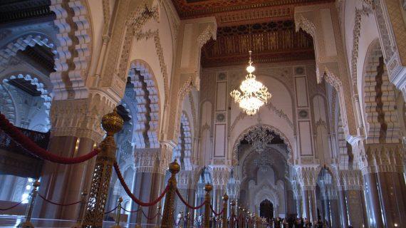 Mosque | Marrakech| Morocco